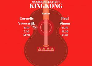 Musikkollektivet KINGKONG @ Länsteatern Gotland   Gotlands län   Sverige